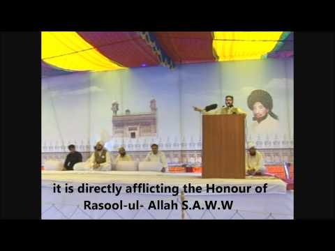 Sultan Ahmad Ali Sahib about sectarianism and unity of Muslim Ummah (with English subtitle).wmv