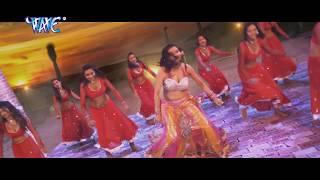 getlinkyoutube.com-HD जवानी फेके धुँआ भक भक - Et Ke Bhata Pe Jawaniya - EK Laila Teen Chaila - Bhojpuri Hot Songs 2015