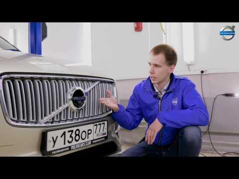 Как спасти 45 т.р. если у тебя ХС90?//Полезный аксессуар для Volvo XC90