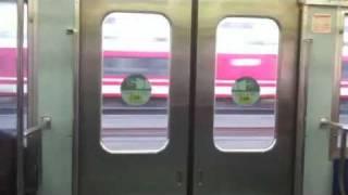小田急8000形 デハ8012