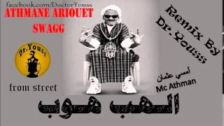 Athmane Ariouet Rap remix by Dr.Youss