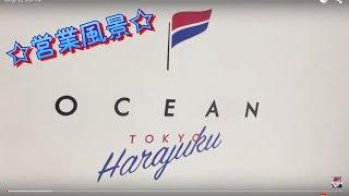 getlinkyoutube.com-OCEAN TOKYO harajuku 営業風景