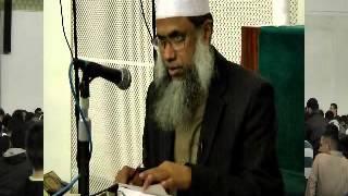 getlinkyoutube.com-Bangla Tafseer 090 Surah Al Balad by Sheikh Abdul Qaiyum