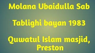 getlinkyoutube.com-Nizamuddin Markaz - Molana Ubaidullah Sahib Balyaawi - ***Rare bayan****
