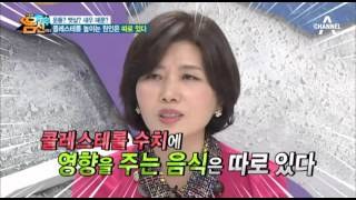 getlinkyoutube.com-[예능]나는몸신이다_71회