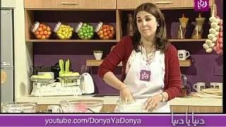 getlinkyoutube.com-الشيف غادة التلي - عجينة السكر - حلقة 20-2 جزء 1 | Roya