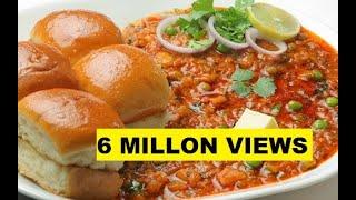 getlinkyoutube.com-pav bhaji recipe by sanjeev kapoor insp. hindi