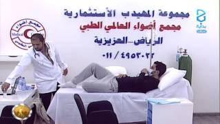 getlinkyoutube.com-زياد الشهري : مستوصف أضواء الطبية | #زد_رصيدك18