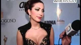 نســــــرين طـافــــــــش في مهرجان ادونيــــا 2010