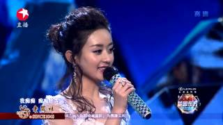 getlinkyoutube.com-东方卫视2016跨年盛典:赵丽颖《雪人》【SMG官方超清版】