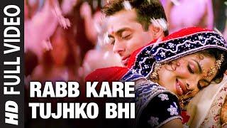 Rabb Kare Tujhko Bhi [Full Song] Mujhse Shaadi Karogi width=
