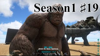 getlinkyoutube.com-ギガントピテクスをテイム!【ARK Survival Evolved実況】【Season1part19】