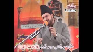 getlinkyoutube.com-Allama Ali Nasir Talhara biyan Hamara Silsala e Hadayat