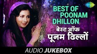 Best Of Poonam Dhillon Songs - Aaja O Mere Dilbar Aaja - Audio Jukebox - Full Songs width=