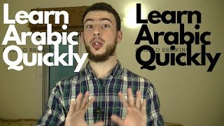 How To Learn Arabic For Comprehension Of The Quran