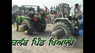 getlinkyoutube.com-Tractor VS Tractor Khiali ਟਰੈਕਟਰ ਟੋਚਨ ਮੇਲਾ ਖਿਆਲੀ