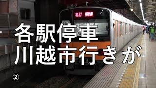 getlinkyoutube.com-【東武】駅放送・メロディ字幕 - 朝霞台1~4番線
