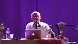 Гармония духовной и материальной жизни в мегаполисе. Лекция 3 (27.10.2016)
