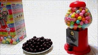 getlinkyoutube.com-ガムボールマシーン  Gumball Machine ガム チョコレート Gum Candy Chocolate