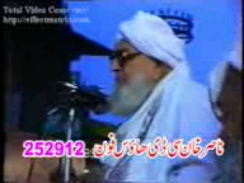 Molana Bijli Ghar.mp4