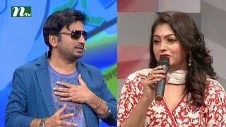 getlinkyoutube.com-Ha Show (হা শো) Comedy Show I Season 04 I Episode 21 - 2016
