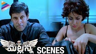 getlinkyoutube.com-Shriya Deep Lip Kiss to Vikram | Kiss Scene | Romantic Scene Of The Day | Mallanna Telugu Movie