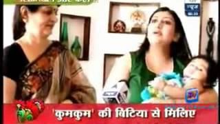 "getlinkyoutube.com-Juhi Parmar with her little angel ""SAMAIRA"""