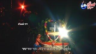 இணுவில்  காரைக்கால்  சிவன்  கோவில்  யமசங்கார  உற்சவம்  -  11.11.2016