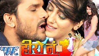 Hero No 1   हीरो नम्बर 1   Bhojpuri Super Hit Full Movie   Khesari Lal Yadav   Bhojpuri Film 219