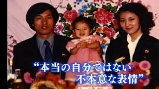 "getlinkyoutube.com-横田めぐみさん 拉致から38年、北朝鮮の写真は""不本意な表情"""
