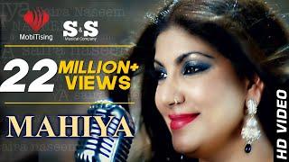 Sahira Naseem   Mahiya   Latest Punjabi And Saraiki Song 2016