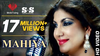 Sahira Naseem - Mahiya - Latest Punjabi And Saraiki Song 2016 width=
