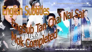 getlinkyoutube.com-EngSub Tan Chai Nai Sai Mok Completed Ep 1 Part 6