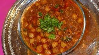 Punjabi Chole Recipe [ENG SUBS] width=