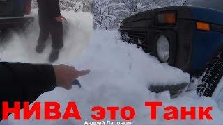getlinkyoutube.com-Настоящий зимний Off-road Lada Niva 4х4. Учебный off-road по снегу на НИВЕ 3D Кама-232