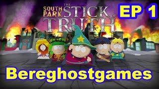 getlinkyoutube.com-South Park The Stick of Truth: Ep1 - They call me Douchebag