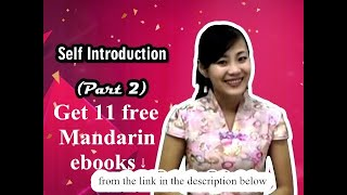 getlinkyoutube.com-Beginner Chinese - Self Introduction (Part 2)
