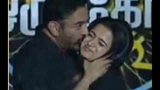 getlinkyoutube.com-Kamal hassan Anchor DD  Kissing Video Issue | Hot News