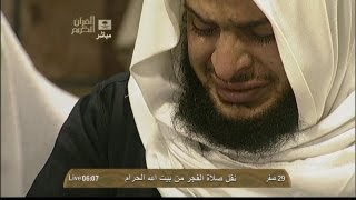 getlinkyoutube.com-Emotional Makkah Fajr 11th Jan 2013 Sheikh Ghamdi