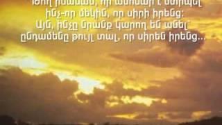 getlinkyoutube.com-Հարցազրույց Աստծո հետ