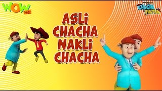 Asli Chacha Nakli Chacha - Chacha Bhatija - 3D Animation Cartoon for Kids| As on Hungama TV