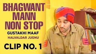 getlinkyoutube.com-Bhagwant Mann Non Stop (Gustakhi Maaf) | Halvaldar Jugnu | Clip No. 1