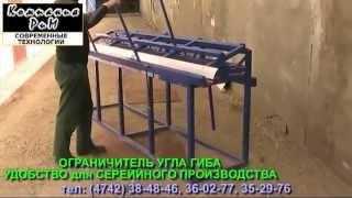 getlinkyoutube.com-Листогибочный станок   Листогиб ручной ЛГС