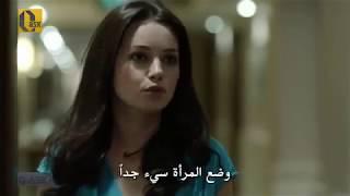 getlinkyoutube.com-نارين وفرات الرحمةMerhamet 24 Bölüm Narin Firat