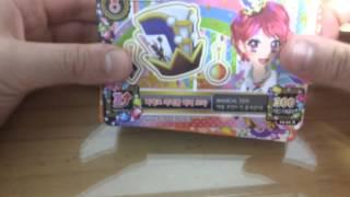 getlinkyoutube.com-아이엠스타 폰.카드.바인더북.씰코스티커소개