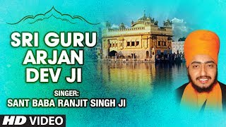 getlinkyoutube.com-Sant Baba Ranjit Singh Ji - Saakhi- Sri Guru Arjan Dev Ji (Live Recording on 02.05.2004)