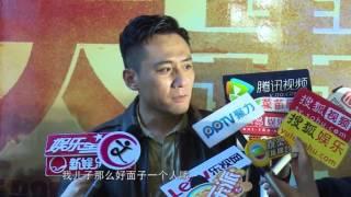 getlinkyoutube.com-《芒果捞星闻》刘烨不管儿见谢娜不尴尬 Mango News: Liu Ye Is Cool With Meeting Xie Na【芒果TV官方版】