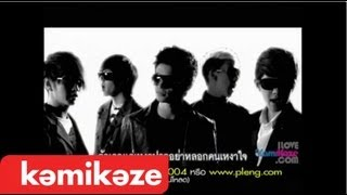 getlinkyoutube.com-[MV] เหงาปาก K-OTIC