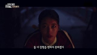 "getlinkyoutube.com-[Clip] 151121 수지(Suzy) - Movie ""도리화가"" Highlights Cut - 4"