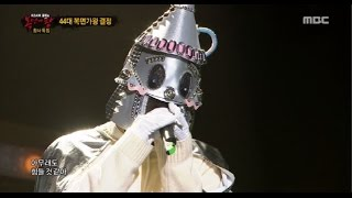 getlinkyoutube.com-[King of masked singer] 복면가왕 - 'Tin robot' defensive stage - The only thing I can't do 20161204
